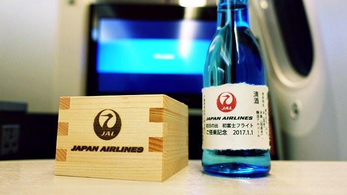 日本酒のラベルも特別仕様