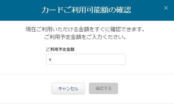 f:id:kowagari:20170220180421p:plain