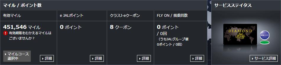 f:id:kowagari:20170226215710p:plain