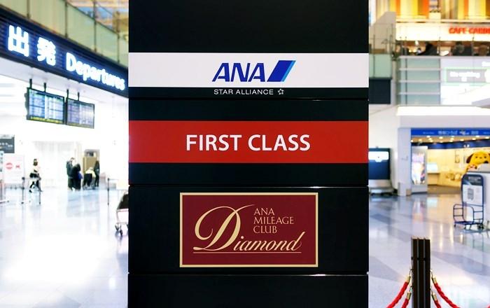 羽田空港国際線ANAファーストクラスチェックインカウンター