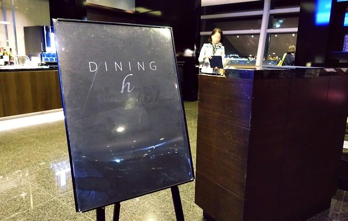 DINING hの入り口