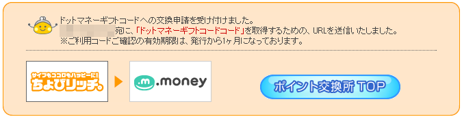 f:id:kowagari:20170404130957p:plain