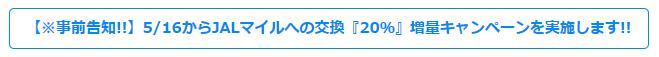 f:id:kowagari:20170514093318p:plain