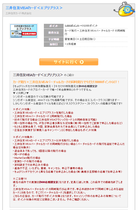 f:id:kowagari:20170518112748p:plain