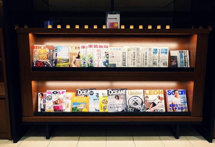 新聞や雑誌