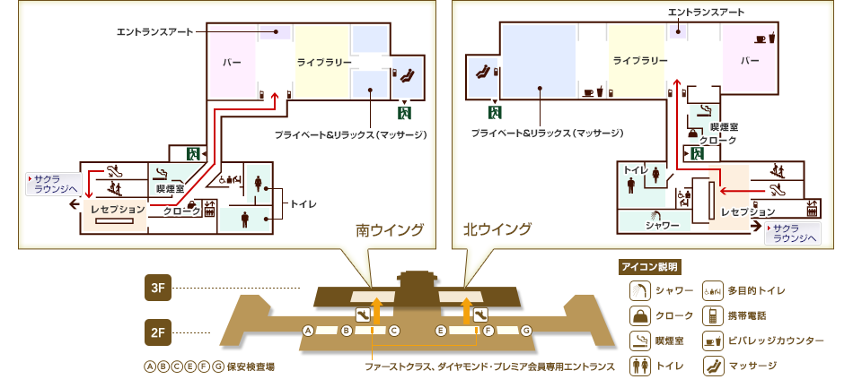 f:id:kowagari:20170528100705p:plain