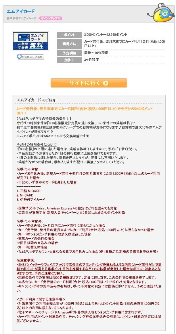 f:id:kowagari:20170622143556j:plain