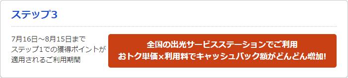 f:id:kowagari:20170812172716p:plain