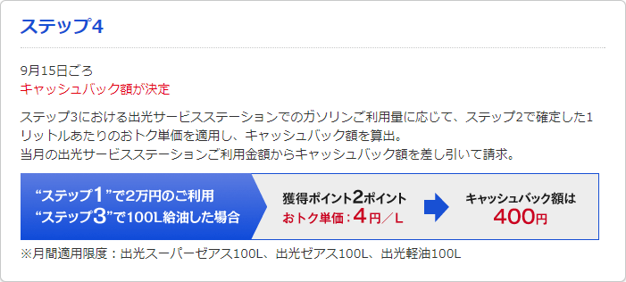 f:id:kowagari:20170812172824p:plain