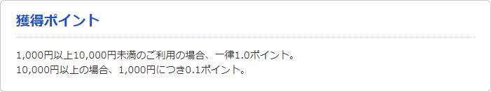 f:id:kowagari:20170812180726p:plain