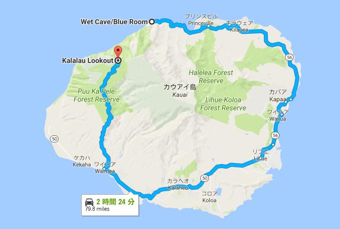カウアイ島地図