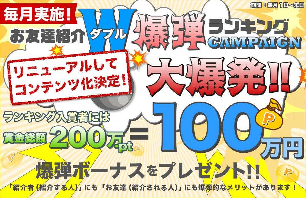 f:id:kowagari:20170824174327p:plain