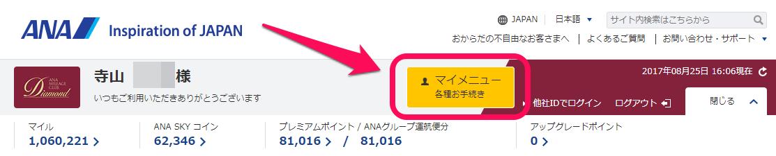f:id:kowagari:20170825160830p:plain