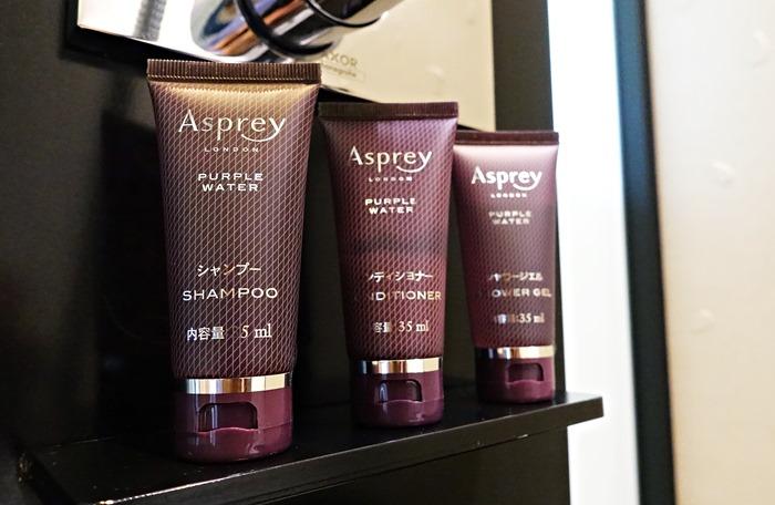 Aspreyのアメニティ