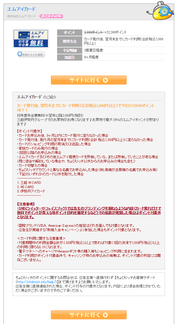 f:id:kowagari:20170926041928p:plain