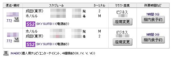 f:id:kowagari:20171027152359p:plain