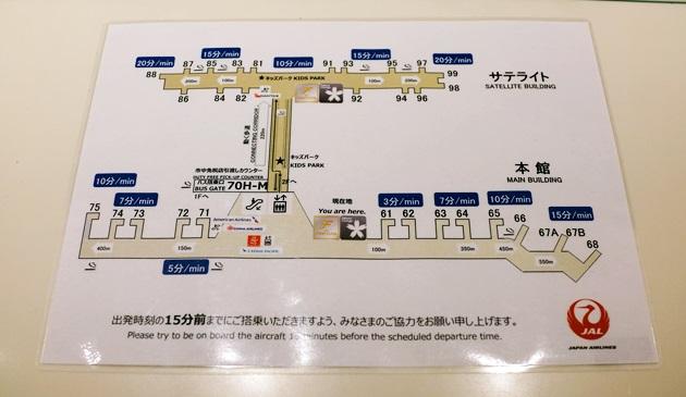 受付の案内地図