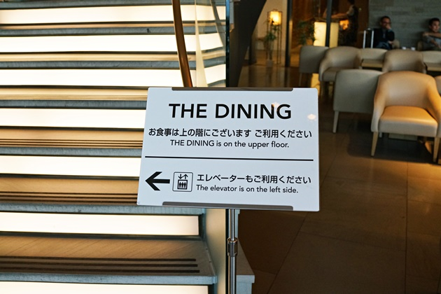 THE DININGへの階段