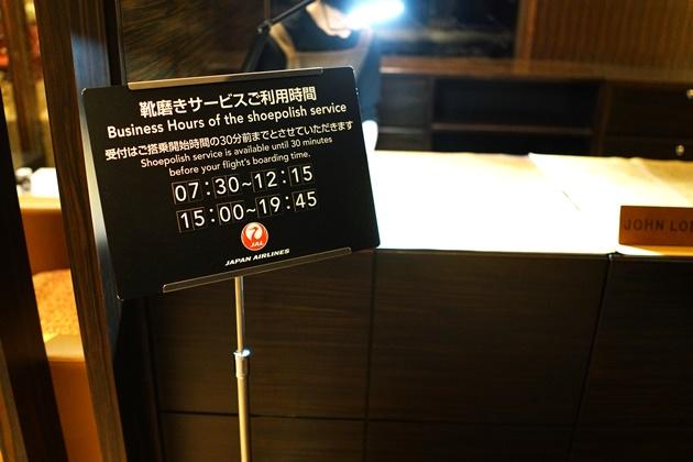 f:id:kowagari:20171104161508j:plain