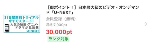 f:id:kowagari:20171109080845p:plain