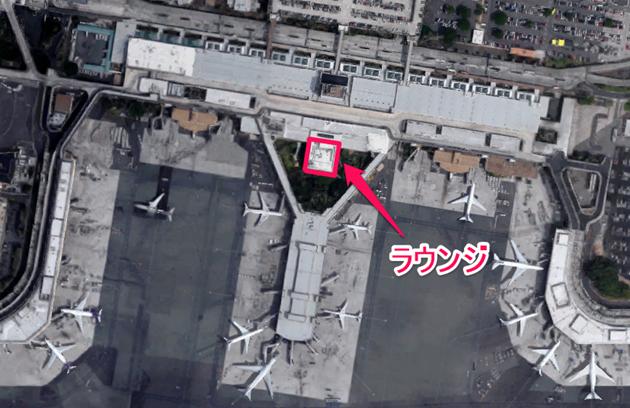 ダニエル・K・イノウエ空港