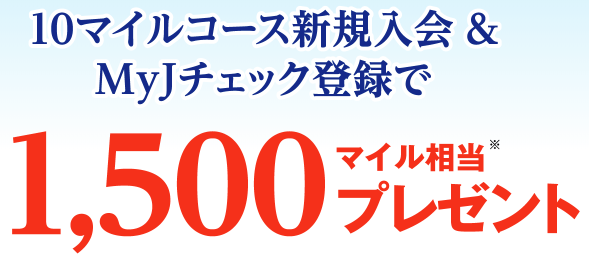 f:id:kowagari:20171206192821p:plain