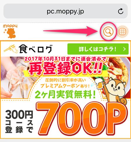 f:id:kowagari:20180202151147p:plain