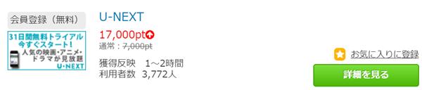 f:id:kowagari:20180206130022p:plain