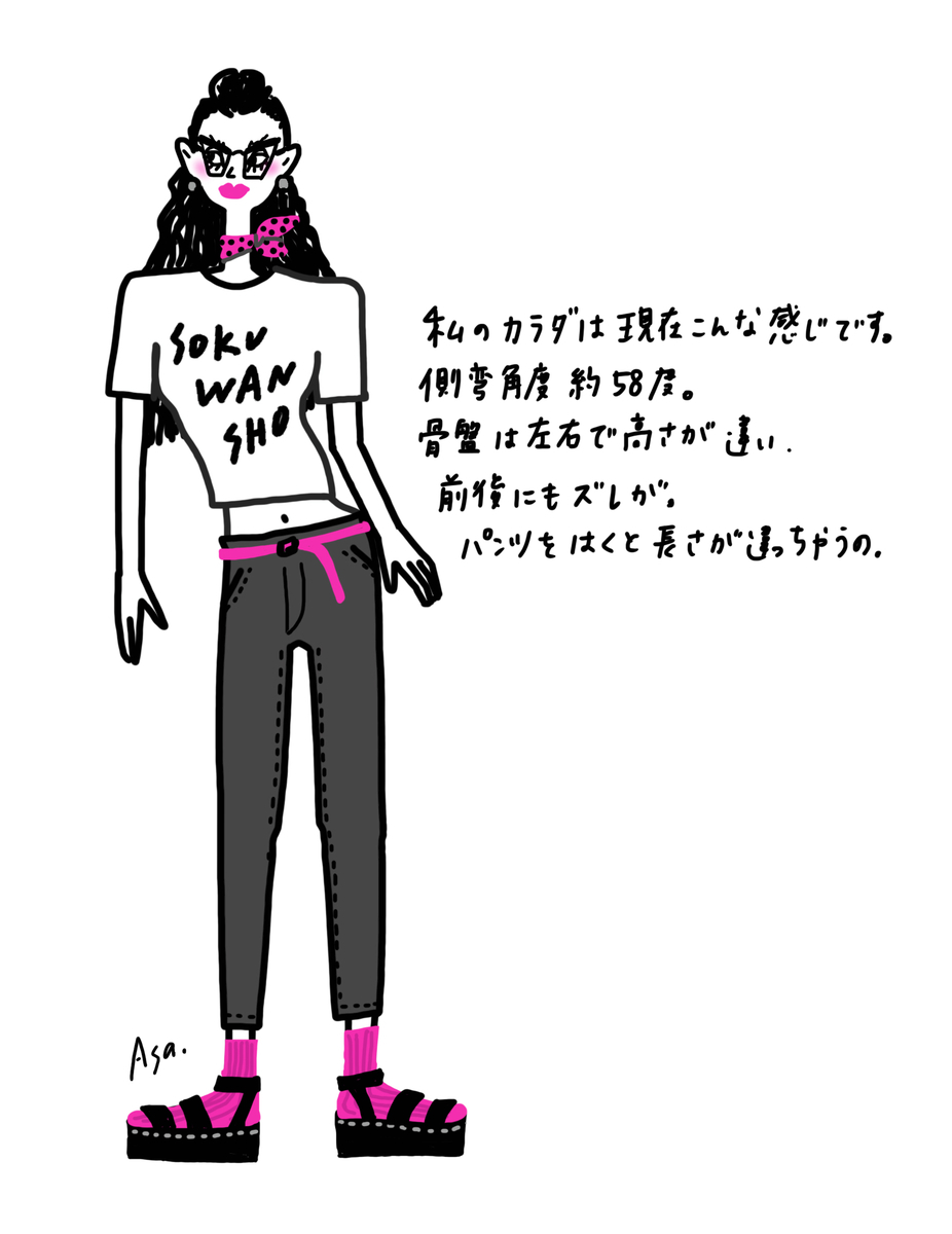 f:id:kowainodaisuki:20190521205149j:plain