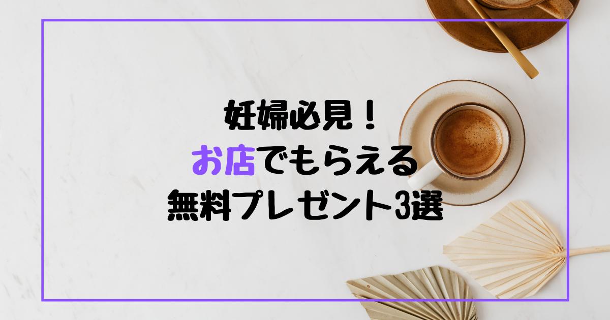 f:id:kowaniblog:20210421160207p:plain