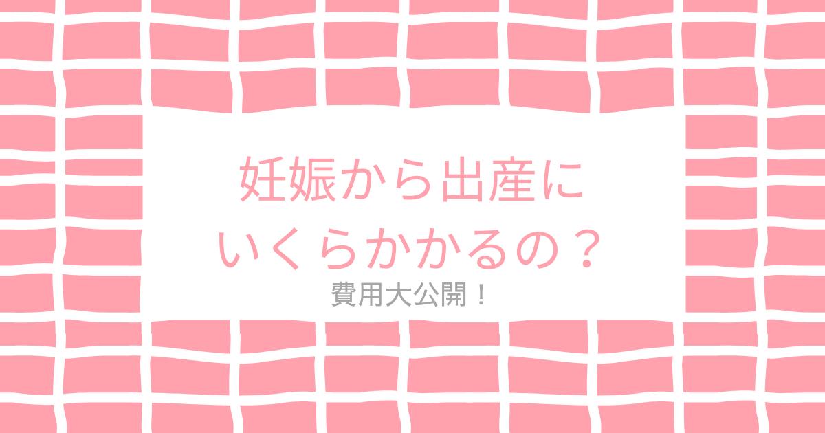 f:id:kowaniblog:20210828150148p:plain