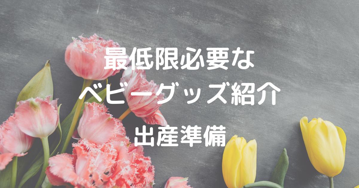 f:id:kowaniblog:20210903234748p:plain