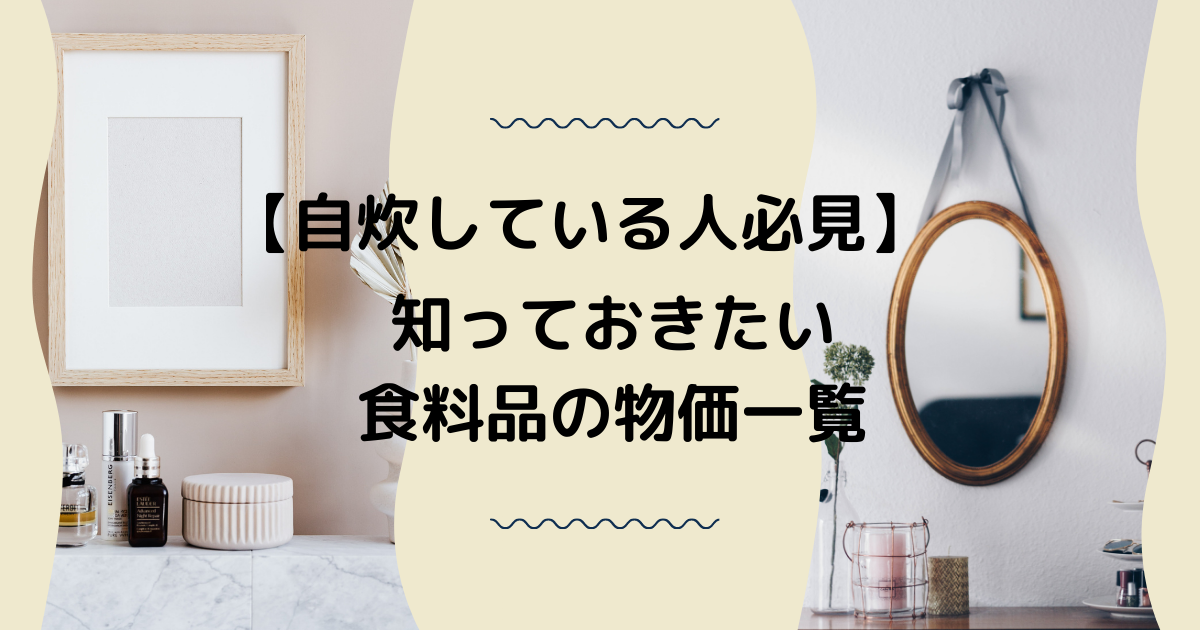 f:id:kowaniblog:20210908202021p:plain