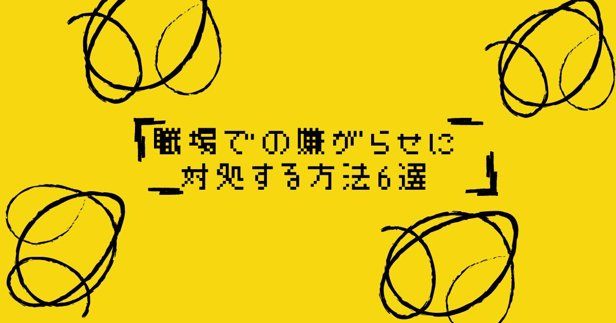 f:id:kowaniblog:20210909001102p:plain