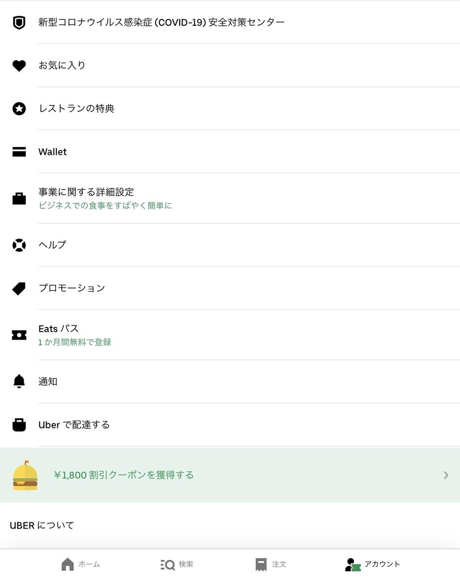 f:id:kowaniblog:20210916094635j:plain