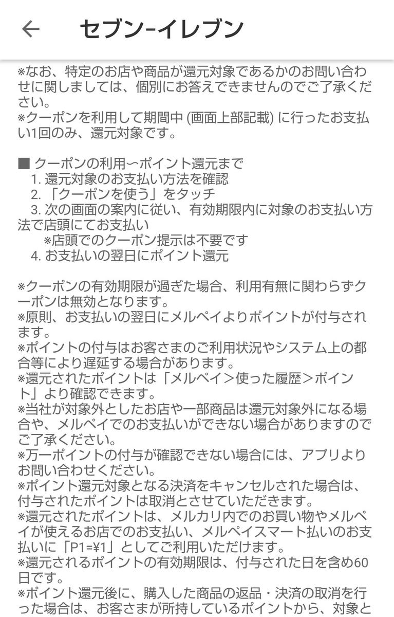 f:id:kowaniblog:20211004121559j:plain