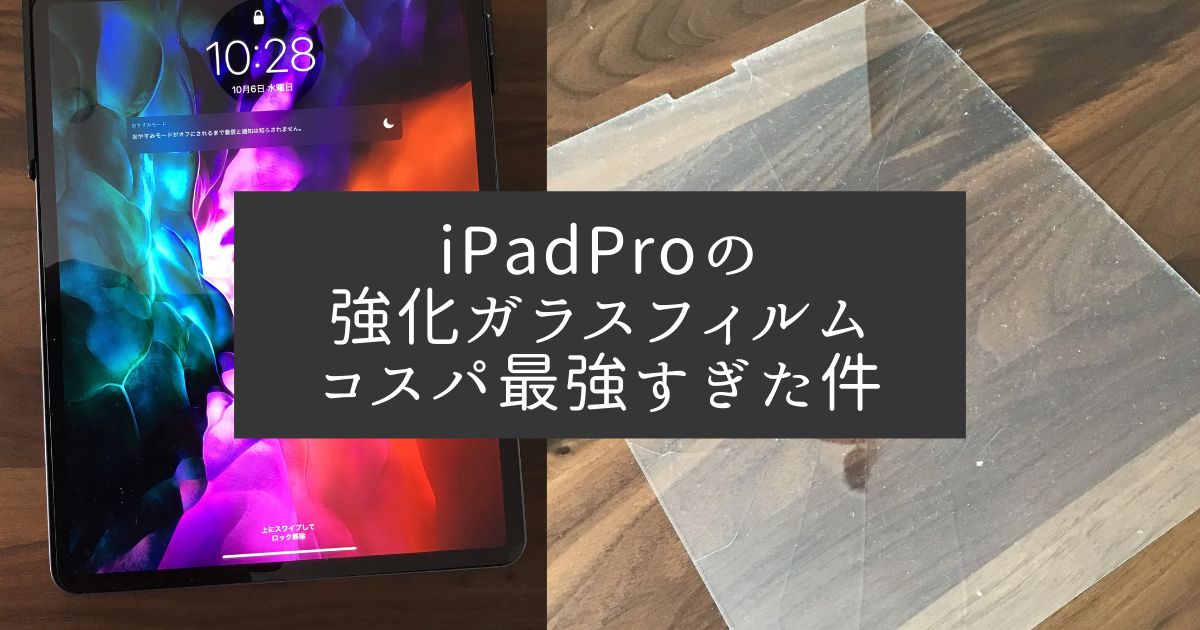f:id:kowaniblog:20211007002956p:plain