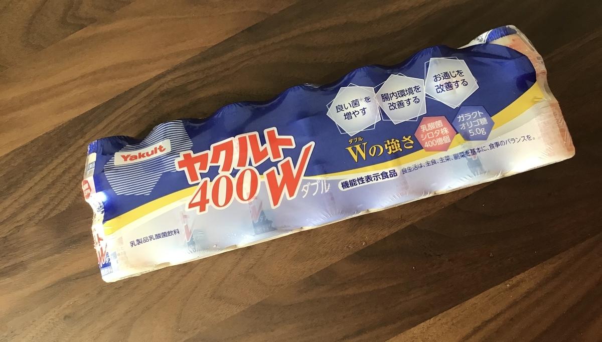 f:id:kowaniblog:20211008001017j:plain