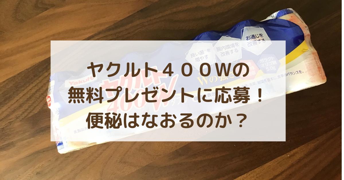 f:id:kowaniblog:20211008002209p:plain