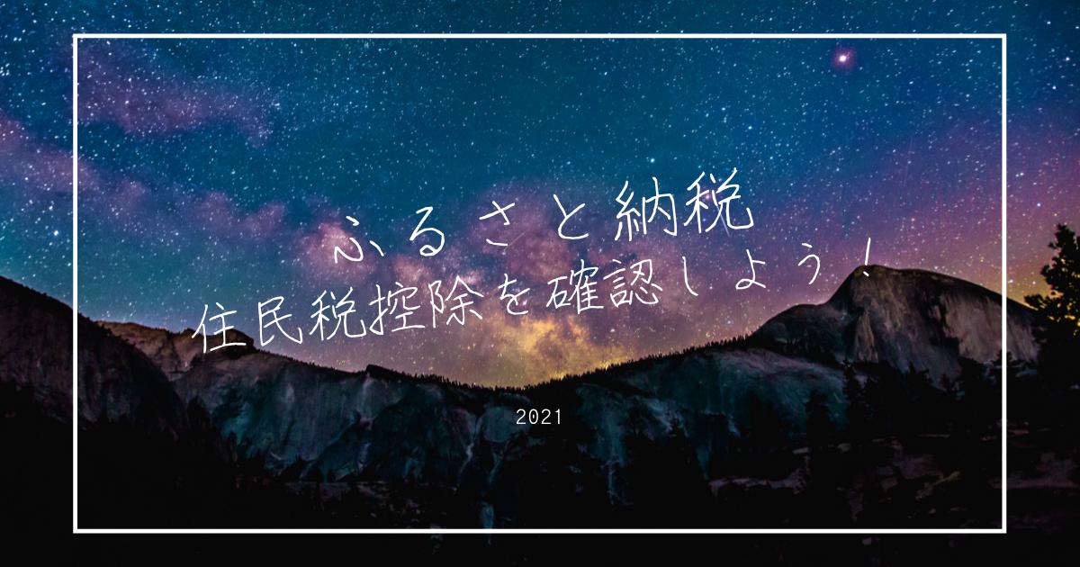 f:id:kowaniblog:20211010120207p:plain
