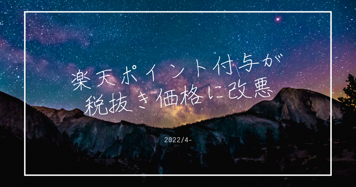 f:id:kowaniblog:20211013204624p:plain