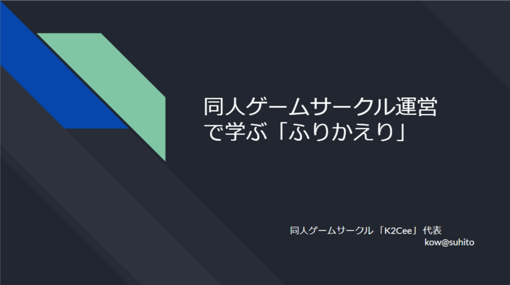 f:id:kowasuhito:20180221195746p:plain