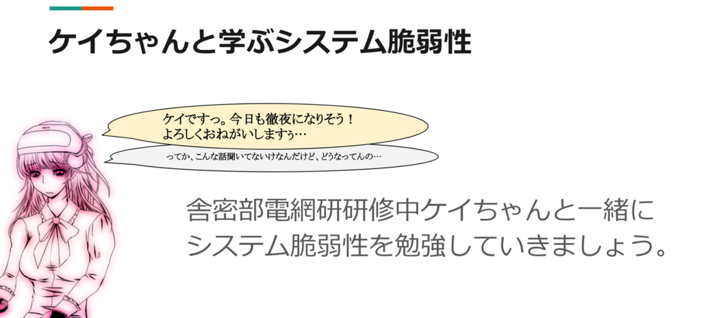 f:id:kowasuhito:20180429001445p:plain