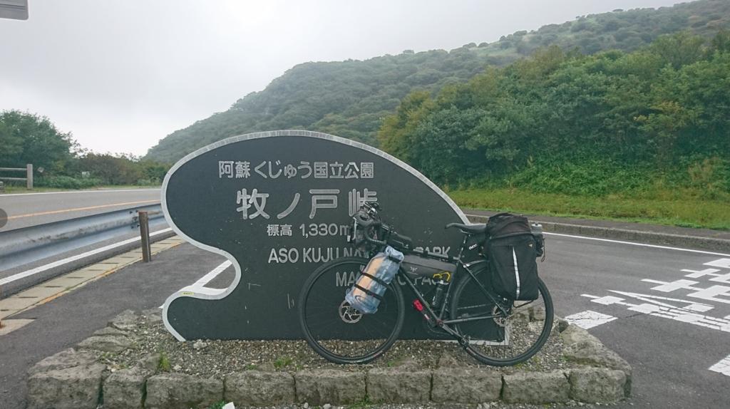 f:id:kowasuhito:20181017205900p:plain