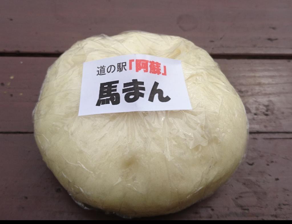 f:id:kowasuhito:20181017212025p:plain