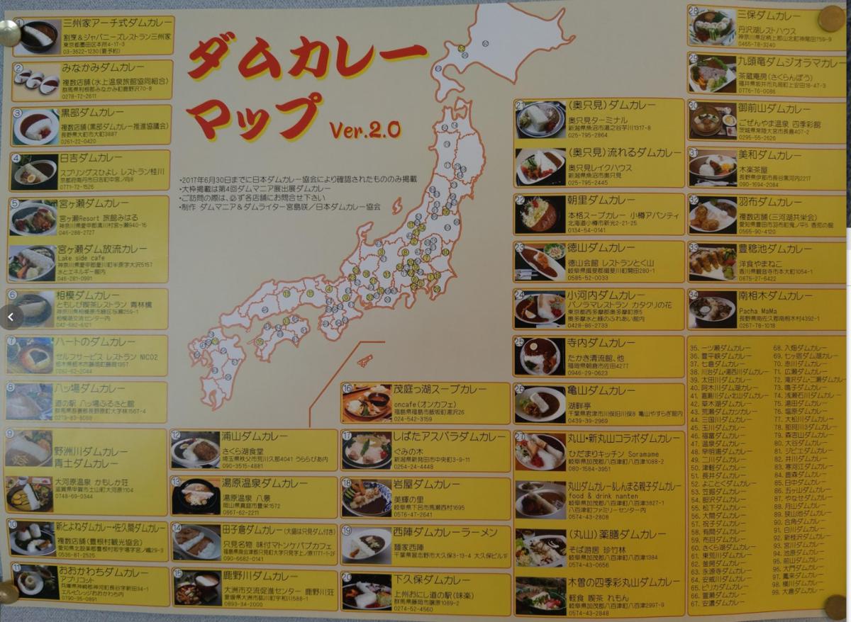 f:id:kowasuhito:20190327203617p:plain