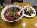 [食べ物][中華料理][刀削麺]