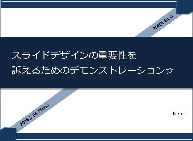 f:id:koya-0263:20160308155251p:plain