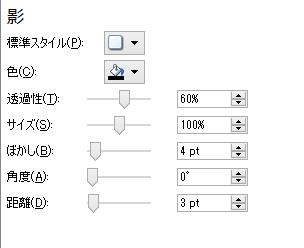 f:id:koya-0263:20160308164008p:plain
