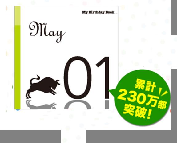 f:id:koya-0263:20160930063602p:plain